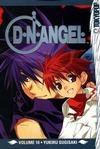 Cover for D.N.Angel (Tokyopop, 2004 series) #10