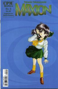 Cover Thumbnail for Maxion (Central Park Media, 1999 series) #2