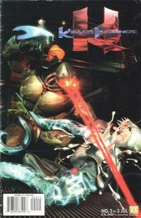 Cover Thumbnail for Killer Instinct (Acclaim / Valiant, 1996 series) #2