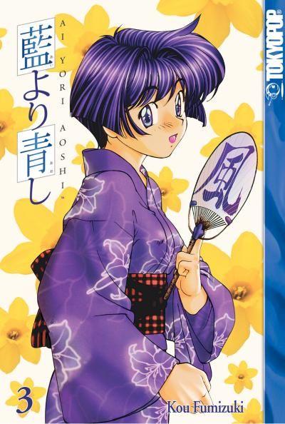 Cover for Ai Yori Aoshi (Tokyopop, 2004 series) #3