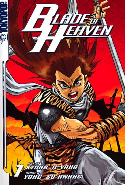 Cover for Blade of Heaven (Tokyopop, 2005 series) #1