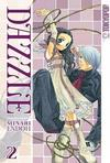 Cover for Dazzle (Tokyopop, 2006 series) #2