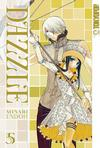 Cover for Dazzle (Tokyopop, 2006 series) #5