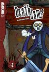 Cover for Death Jam! (Tokyopop, 2006 series) #3