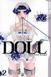 Cover for Doll (Tokyopop, 2004 series) #2