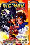 Cover for Digimon Tamers (Tokyopop, 2004 series) #4
