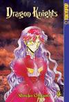 Cover for Dragon Knights (Tokyopop, 2002 series) #4