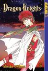 Cover for Dragon Knights (Tokyopop, 2002 series) #5