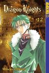 Cover for Dragon Knights (Tokyopop, 2002 series) #12
