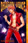 Cover for Dragon Voice (Tokyopop, 2004 series) #1