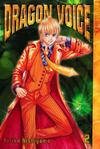 Cover for Dragon Voice (Tokyopop, 2004 series) #2