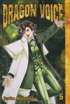 Cover for Dragon Voice (Tokyopop, 2004 series) #5