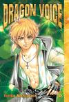 Cover for Dragon Voice (Tokyopop, 2004 series) #8