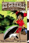 Cover for Et Cetera (Tokyopop, 2004 series) #8