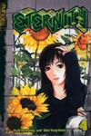 Cover for Eternity (Tokyopop, 2004 series) #4
