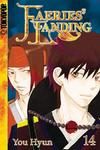 Cover for Faeries' Landing (Tokyopop, 2004 series) #14