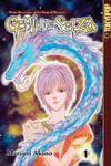 Cover for Genju no Seiza (Tokyopop, 2006 series) #1