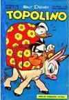 Cover for Topolino (Arnoldo Mondadori Editore, 1949 series) #83