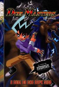 Cover Thumbnail for Duel Masters (Tokyopop, 2004 series) #2