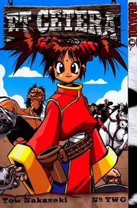 Cover Thumbnail for Et Cetera (Tokyopop, 2004 series) #2
