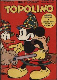 Cover Thumbnail for Topolino (Arnoldo Mondadori Editore, 1949 series) #33