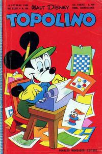 Cover Thumbnail for Topolino (Arnoldo Mondadori Editore, 1949 series) #196