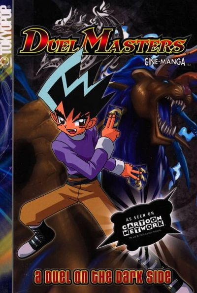 Cover for Duel Masters (Tokyopop, 2004 series) #2