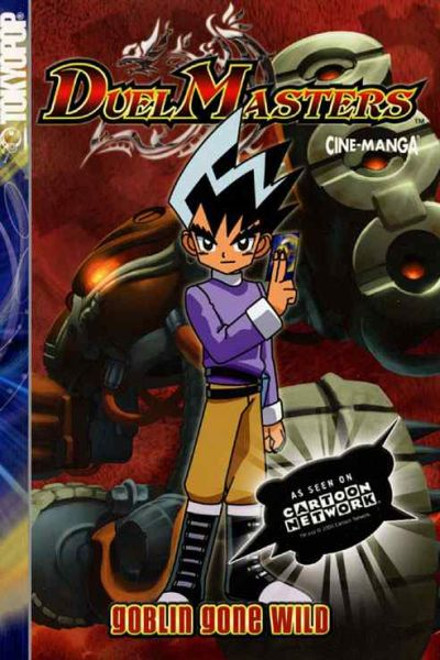 Cover for Duel Masters (Tokyopop, 2004 series) #5