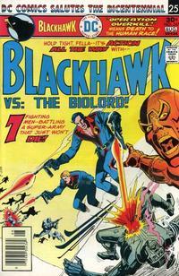 Cover Thumbnail for Blackhawk (DC, 1957 series) #247