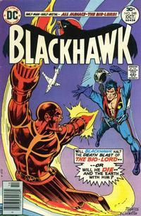 Cover Thumbnail for Blackhawk (DC, 1957 series) #248