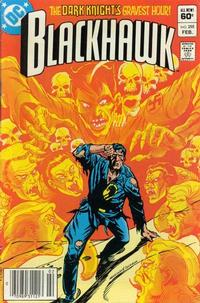 Cover Thumbnail for Blackhawk (DC, 1957 series) #255 [Newsstand]