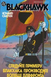 Cover Thumbnail for Blackhawk (DC, 1988 series) #2