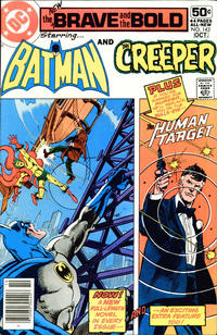 Cover Thumbnail for The Brave and the Bold (DC, 1955 series) #143