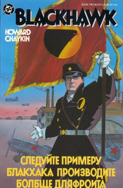 Cover for Blackhawk (DC, 1988 series) #2