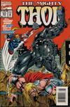 Cover Thumbnail for Thor (1966 series) #477 [Newsstand]
