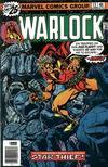 Cover for Warlock (Marvel, 1972 series) #13 [Regular Edition]