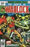 Cover for Warlock (Marvel, 1972 series) #14