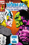 Cover for Warlock and the Infinity Watch (Marvel, 1992 series) #21