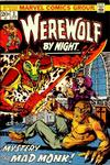 Cover for Werewolf by Night (Marvel, 1972 series) #3