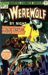 Cover for Werewolf by Night (Marvel, 1972 series) #33