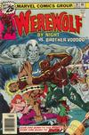 Cover for Werewolf by Night (Marvel, 1972 series) #39