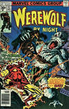 Cover for Werewolf by Night (Marvel, 1972 series) #43