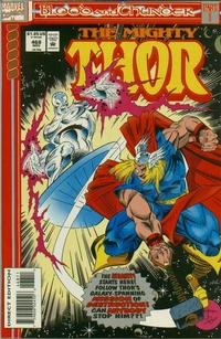 Cover Thumbnail for Thor (Marvel, 1966 series) #468