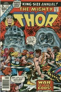 Cover Thumbnail for Thor Annual (Marvel, 1966 series) #5