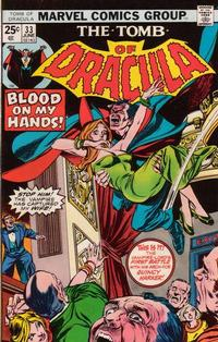Cover Thumbnail for Tomb of Dracula (Marvel, 1972 series) #33