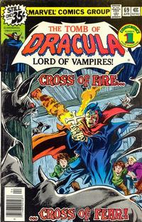 Cover Thumbnail for Tomb of Dracula (Marvel, 1972 series) #69