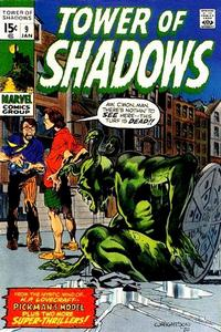 Cover Thumbnail for Tower of Shadows (Marvel, 1969 series) #9