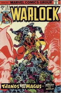Cover Thumbnail for Warlock (Marvel, 1972 series) #10 [Regular Edition]