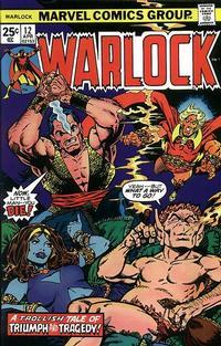 Cover Thumbnail for Warlock (Marvel, 1972 series) #12 [Regular Edition]