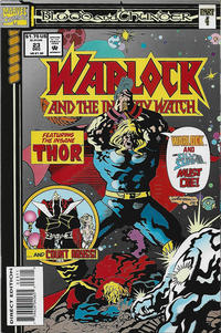 Cover Thumbnail for Warlock and the Infinity Watch (Marvel, 1992 series) #23